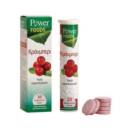 Power Health Cranberry Υγεία του Ουροποιητικού