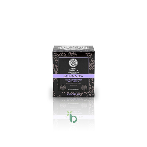 NS Rich Massage Butter, μασάζ κατά της κυτταρίτιδας, 370 ml
