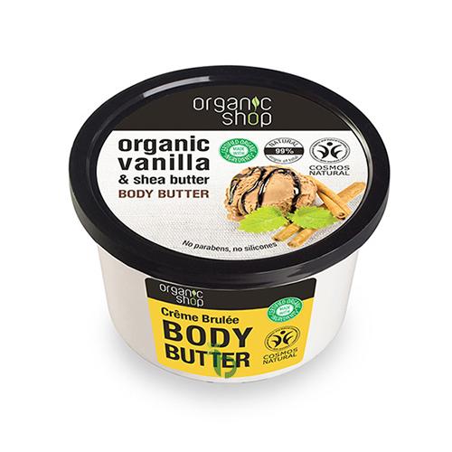 Organic Shop Βούτυρο Σώματος Créme Brulee 250ml