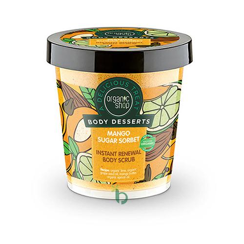 NS Organic Shop Body Desserts Mango Sugar Sorbet