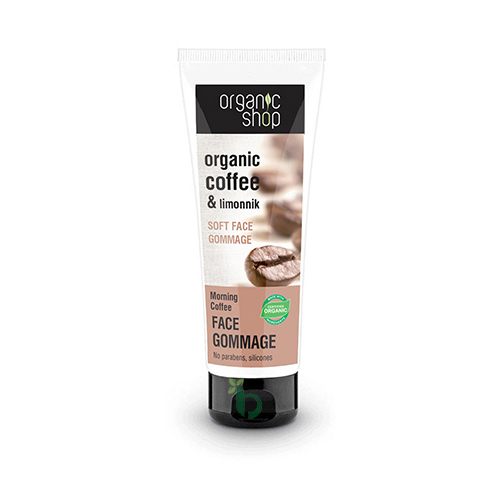 Organic Shop Morning Coffee Scrub Προσώπου 75 ml