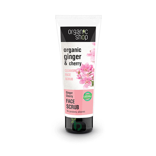 Organic Shop Ginger Cherry, 75 ml