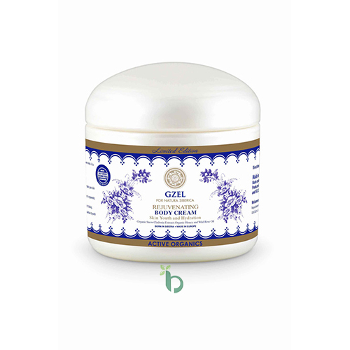 NS Gzel, Rejuvinating body cream, Κρέμα Σώματος 370ml