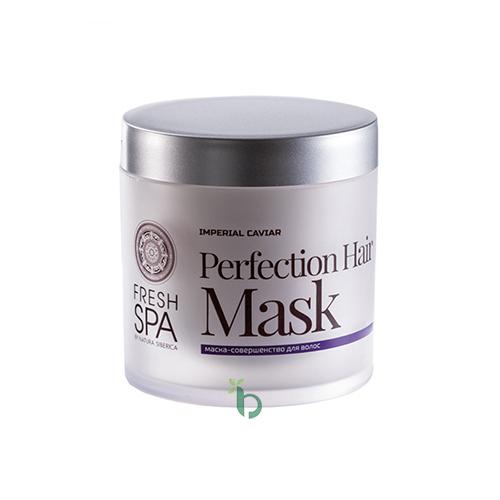 NS Imperial Caviar repairing hair mask Perfection – 400ml