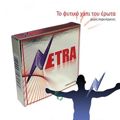 Netra 610mg 1 tab. φυσικό συμπλήρωμα για στύση