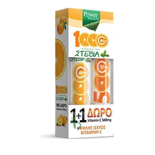 Power Health 1+1 Vitamin C με Στέβια 1000mg 24 Αναβρ.Δισκία & ΔΩΡΟ Vitamin C 500mg 20 Αναβρ.Δισκία