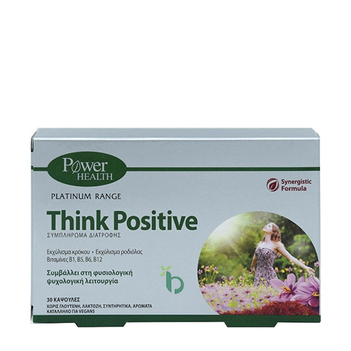 Power Health Think Positive 30 Kάψουλες