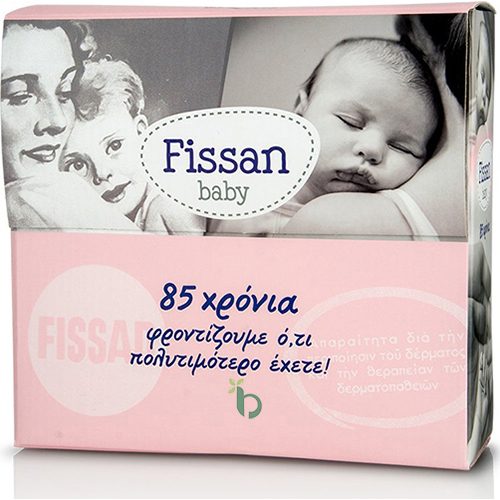 Fissan Baby Gift Set Bagnetto 300ml & Fissan Ενυδατική Κρέμα 150ml & Fissan Baby Cream 50gr