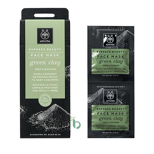 Apivita Express Beauty Πράσινο Άργιλο 2x8ml