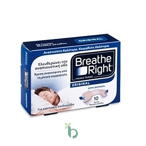 Breathe Right Original Ρινικές Ταινίες, Μεσαίο Μέγεθος 10Τμχ