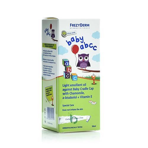 Frezyderm Baby ABCC – 50 ml λάδι για τη νινίδα.