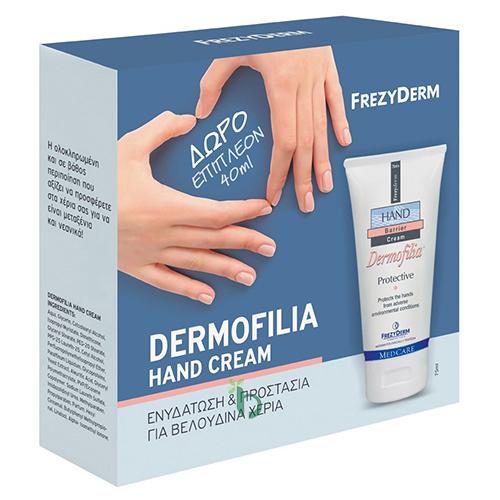Frezyderm Dermofilia Protective Hand Cream 75ml PROMO