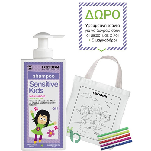 Frezyderm Shampoo Girls 200ml PROMO