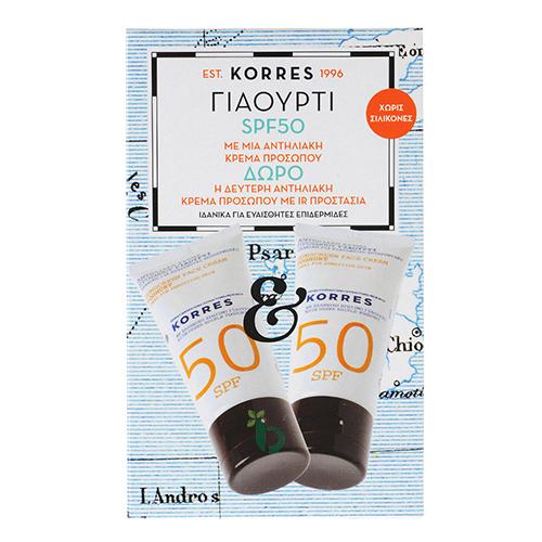 Korres Γιαούρτι Αντιηλιακή Προσώπου 50ml SPF50, 1+1