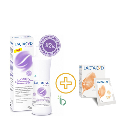 Lactacyd Pharma Soothing, Καταπραϋντικό από Ερεθισμούς, Κνησμό & Ερυθρότητα 250ml & ΔΩΡΟ Intimate Wipes 10τμχ