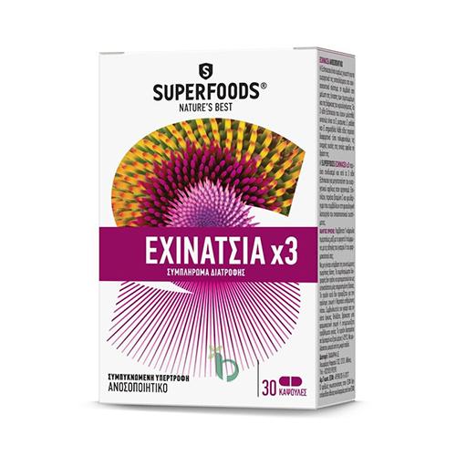 Superfoods Εχινάτσια Χ 3, Κρυολόγημα & Ανοσοποιητικό, 30caps