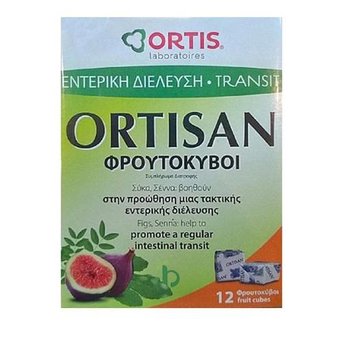 Ortis Ortisan Συμπλήρωμα Διατροφής για την Δυσκοιλιότητα  12 Κύβοι