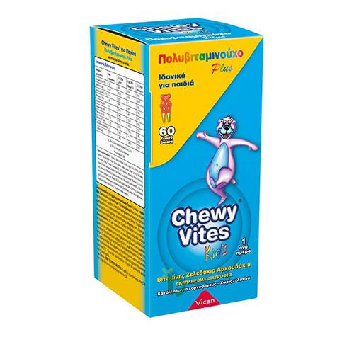 Chewy Vites Jelly Bears Multivitamin Plus 60 Μασώμενα Ζελεδάκια