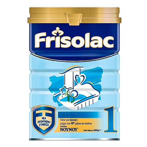 Frisolac 1 Aπό 0 έως 6 μηνών – 800gr