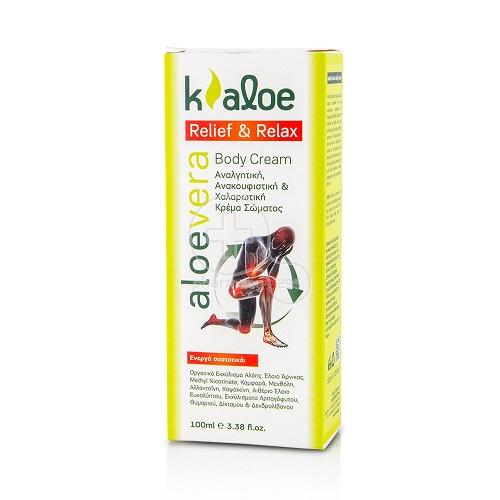 Kaloe Body Cream Καταπραϋντική, αναλγητική 100ml