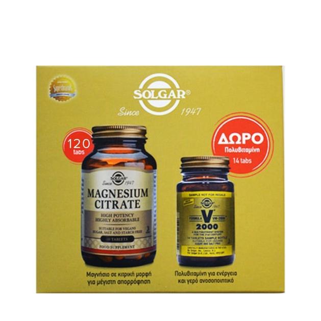 Solgar Promo Magnesium Citrate 200mg 120tabs & VM-2000 14caps
