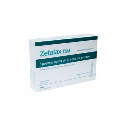 Zeta Farmaceuticals Zetalax DM 6 x 9gr (Διάλυμα για ορθική χρήση για κένωση του εντέρου)
