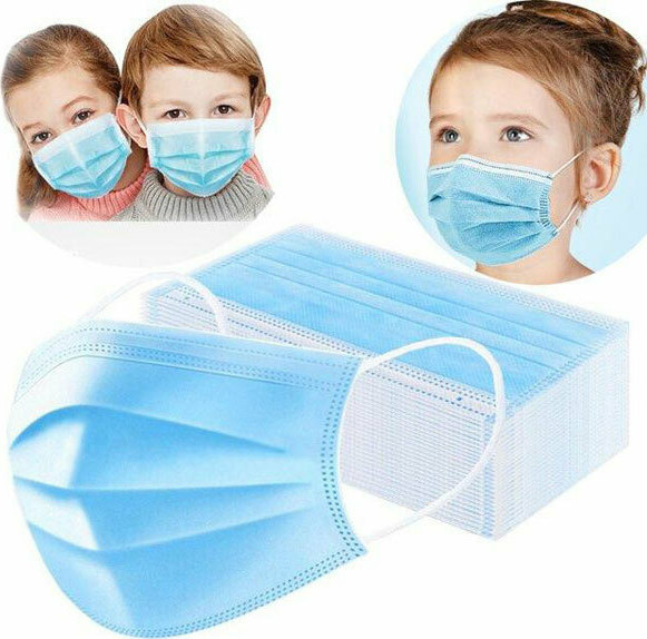 Παιδικές Μάσκες Μιας Χρήσης 3ply Γαλάζιες – 1 τεμάχιο