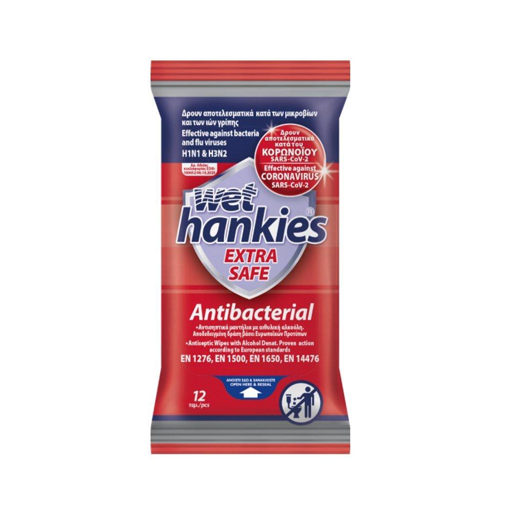 Wet Hankies Extra Safe Antibacterial Wet Wipes 12pcs (Αντισηπτικά Μαντηλάκια Κατά των Μικροβίων & των Ιών 12τεμ)
